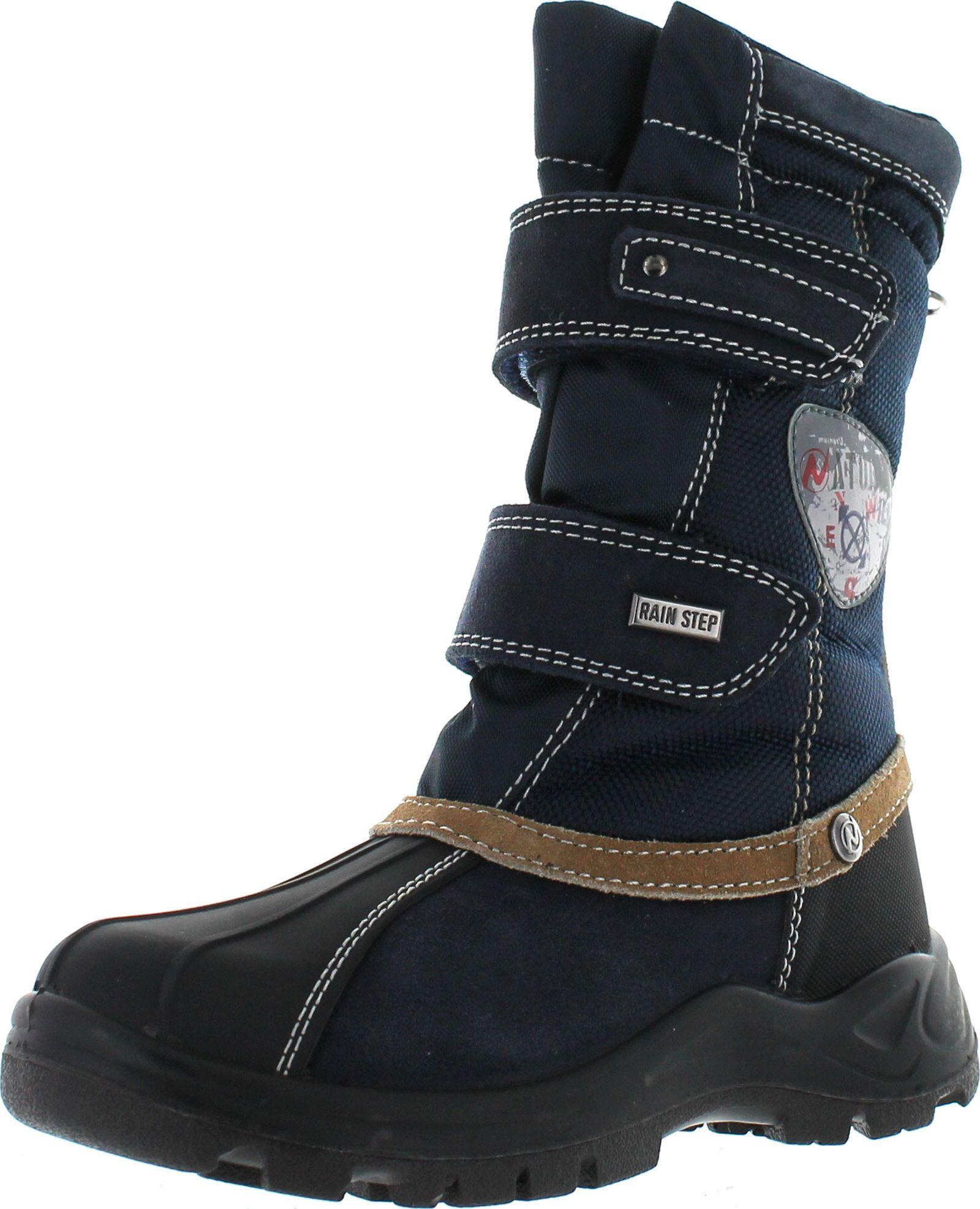 Naturino Kids Shoes