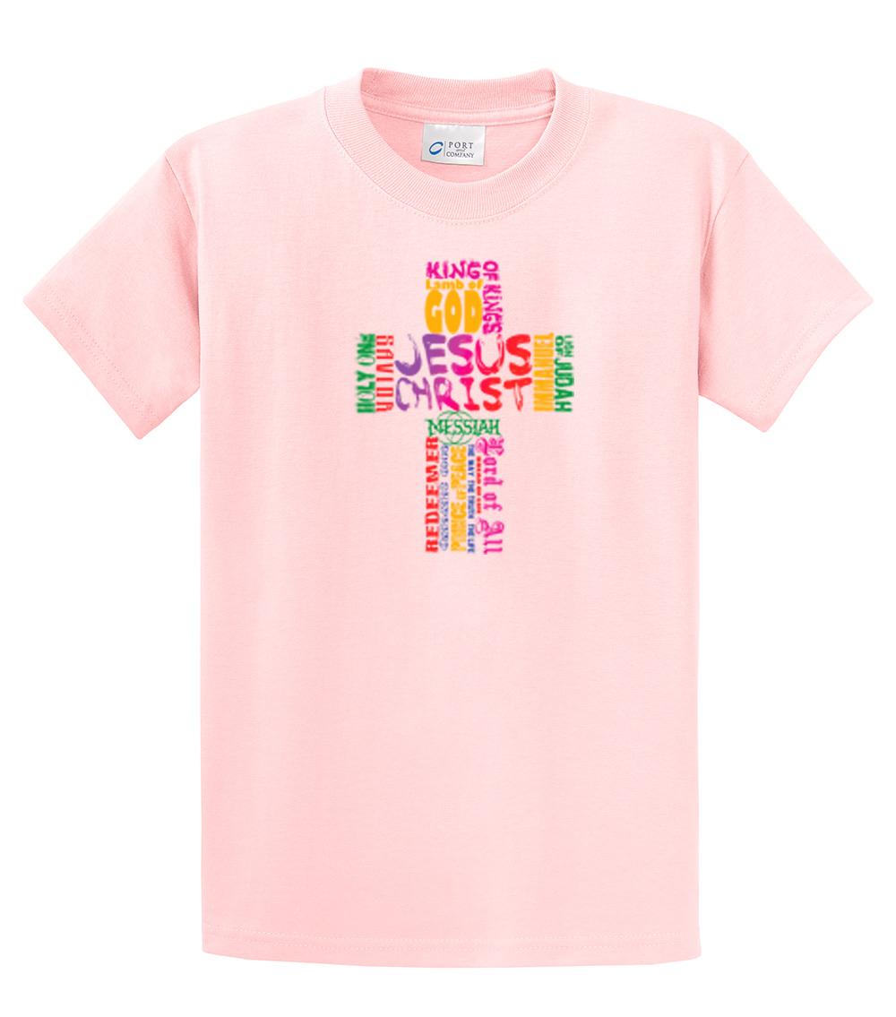 Christian T-shirt Colorful Cross Jesus Messiah XL Light Pink | eBay