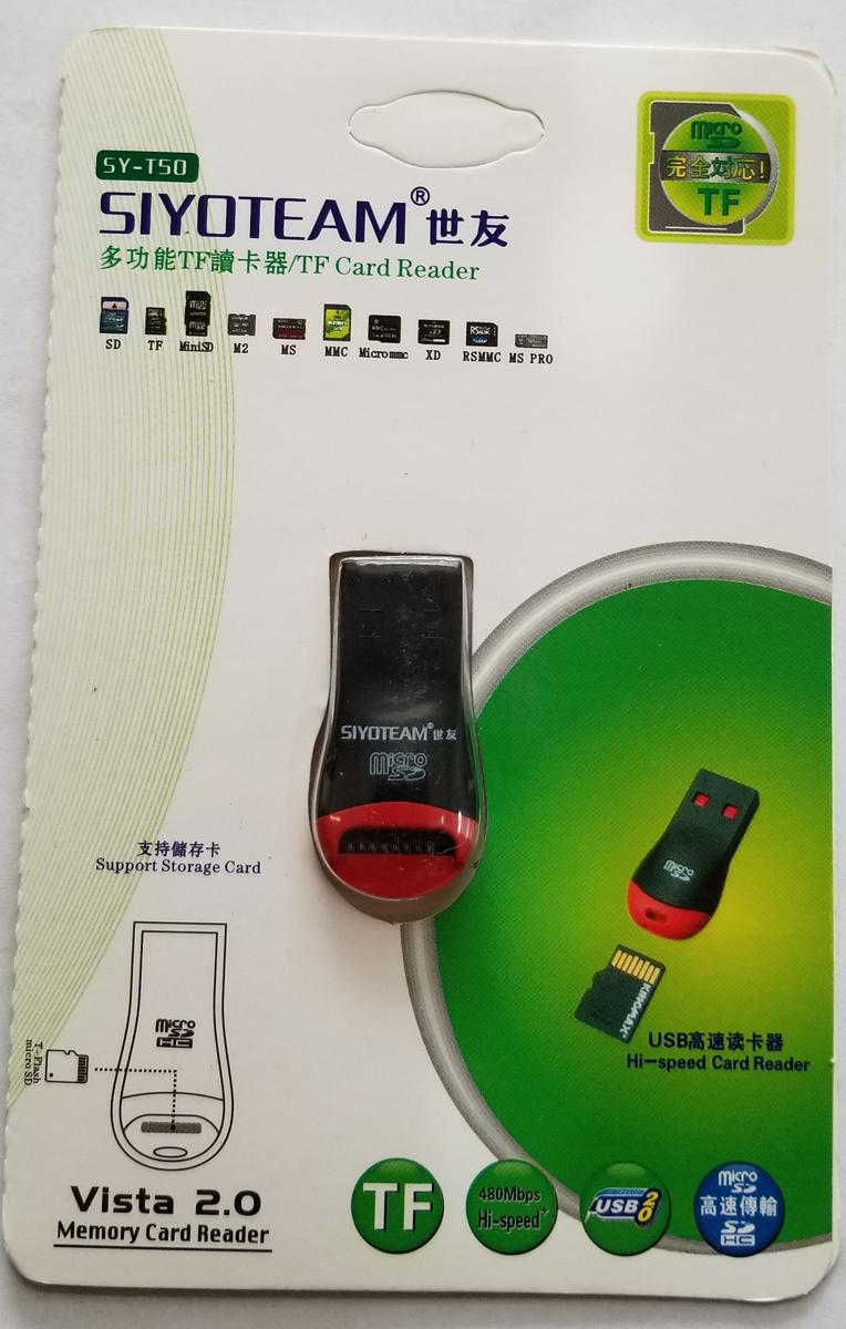 SIYOTEAM Vista 2.0 Memory Card Reader