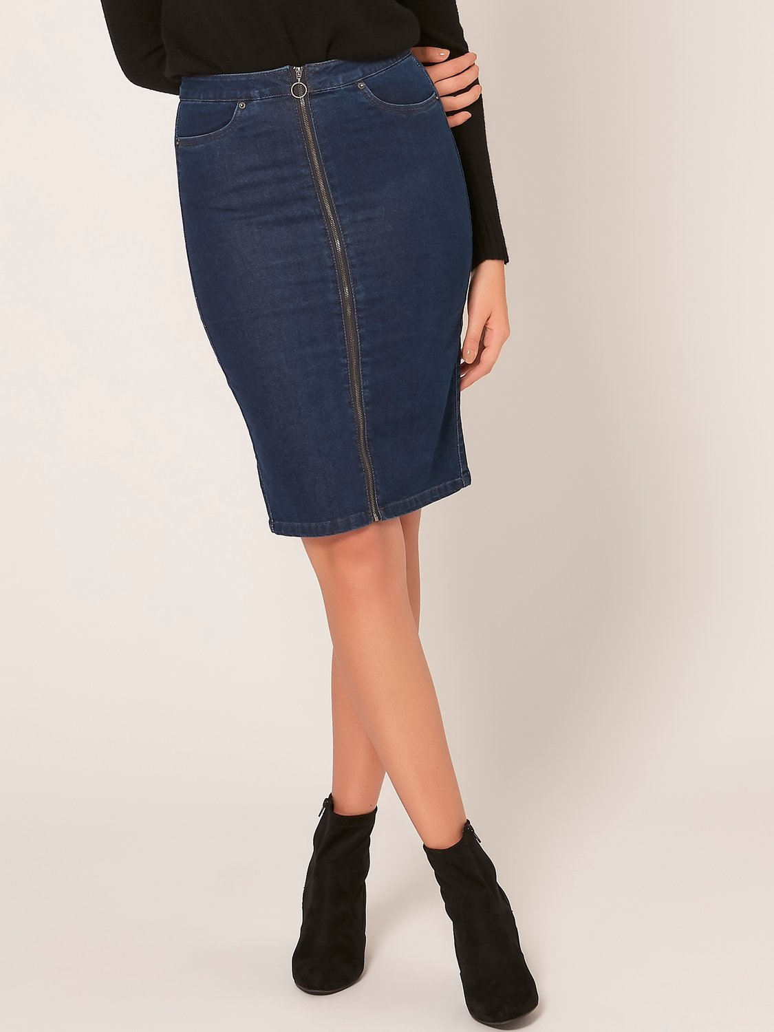 women's ladies vero moda zip front denim pencil skirt