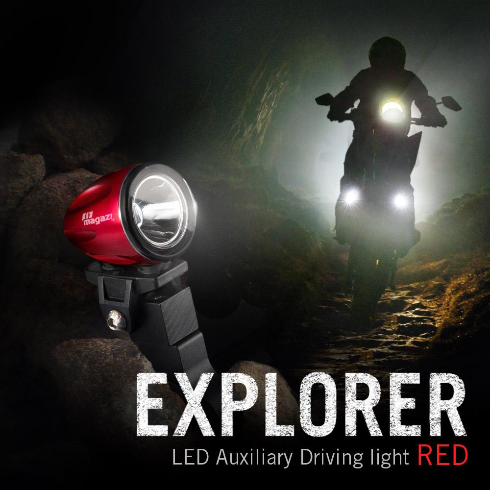 Magazi-Explorer-1-6-034-3W-LED-footwell-light-red-aluminum-for-Vintage-IP67