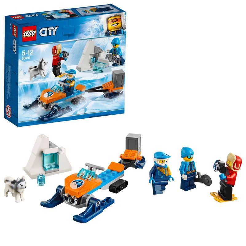 LEGO City Artic Expedition Exploration Team - 60191