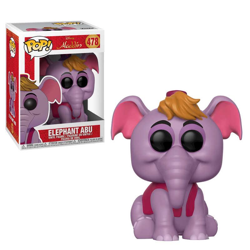 Pop! Vinyl: Disneys Aladdin - Elephant Abu
