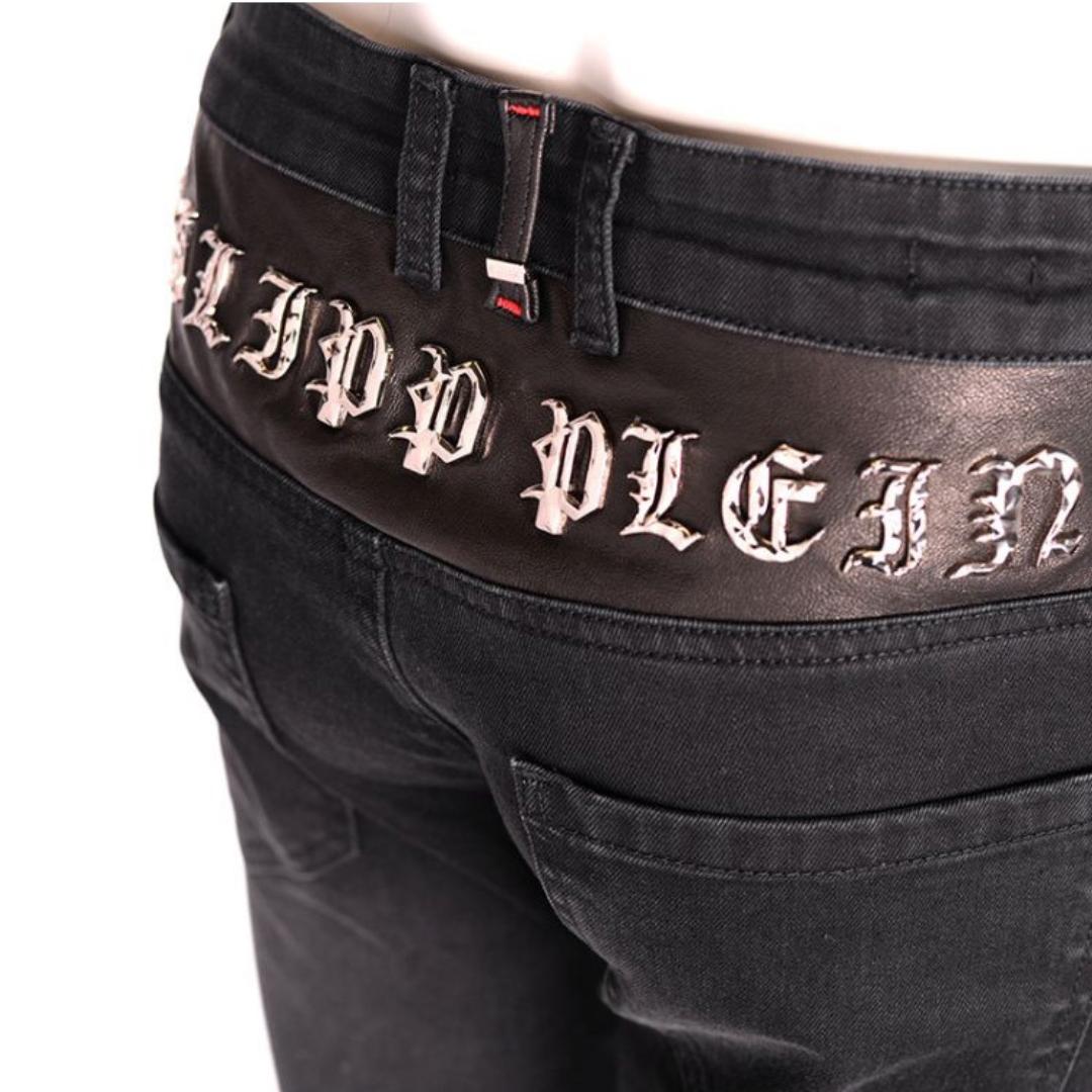 Philipp-Plein-MDT0133-Artistic-62WA-Black-Biker-Jeans thumbnail 4