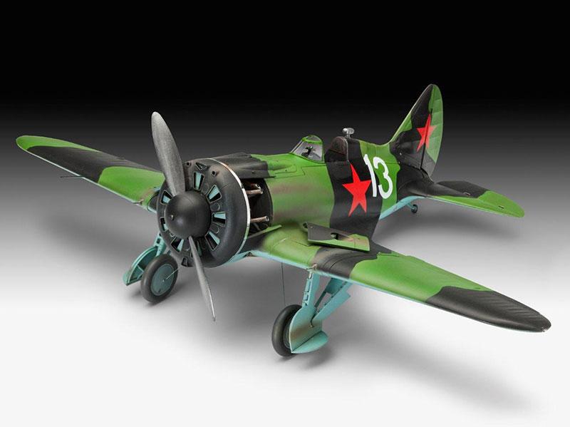 REVELL-Military-Aircraft-Plastic-Model-Kit-1-32-Scale-Kit-Choice miniatuur 6