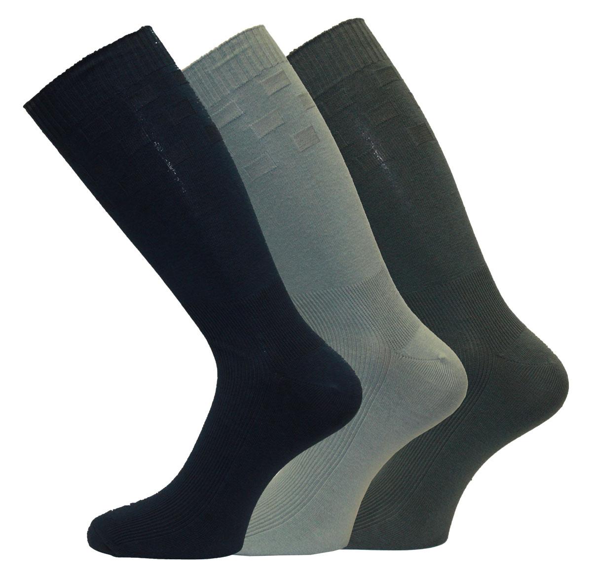 Roomy Compression Socks - Ryan Pharmacy