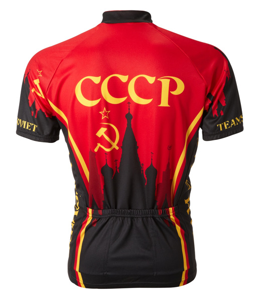 ab1112996 Soviet Team Cycling Jersey by World Jerseys Men's Short Sleeve CCCP ...